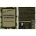 Wine label: Preparatus Supervivet
